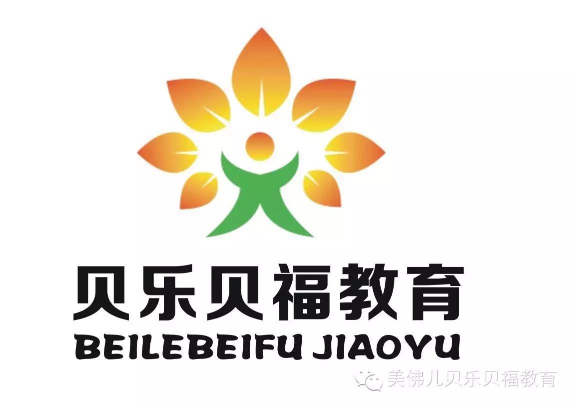 贝乐贝福Logo含义图片