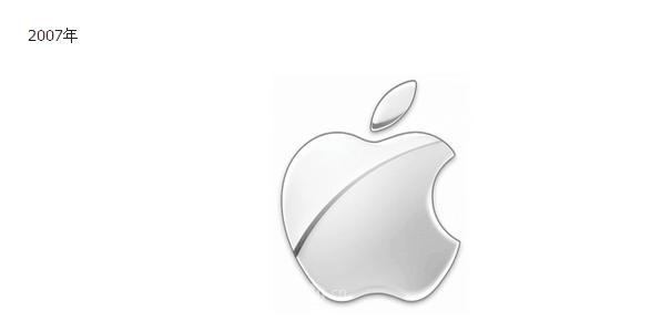 苹果logo中的布尔运算_logo_logo设计教程_教程提升