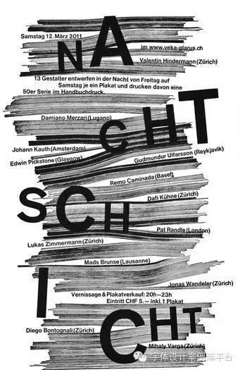海报中的字体设计,海报字体设计