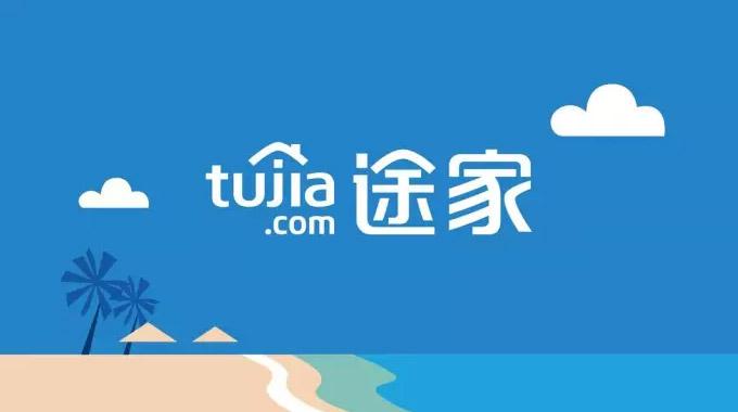途家网宣布启用全新logo形象