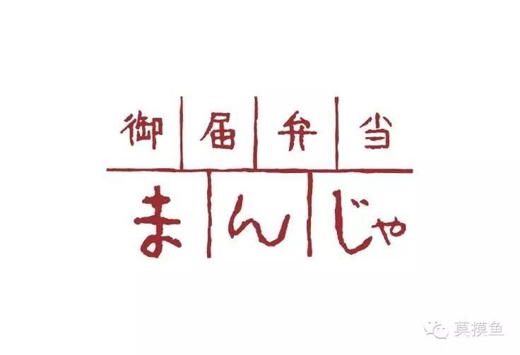 日本标志设计大赏_国外logo欣赏