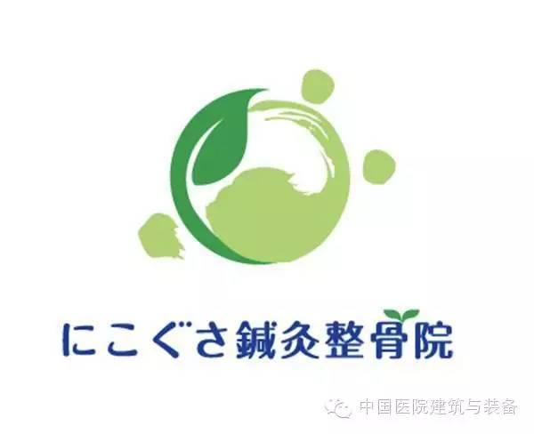医院日本logo设计欣赏