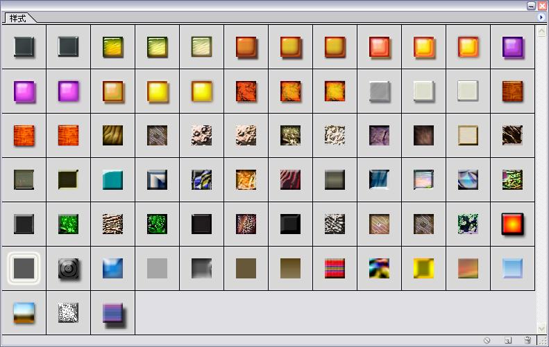 17ux8 分享15套收藏样式