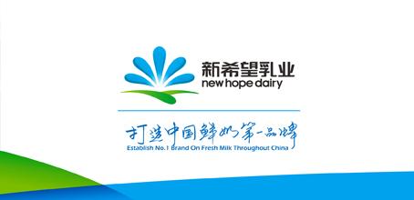新希望乳业logo品牌形象欣赏