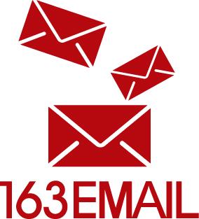 163邮箱