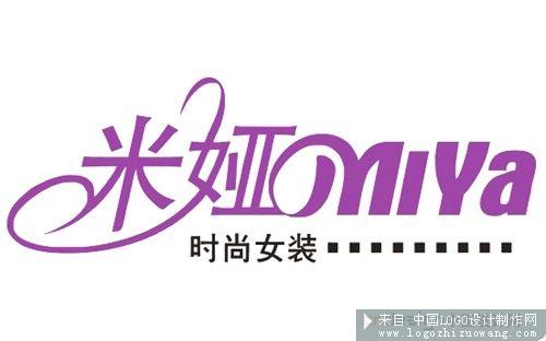 7月9号logo标志字体设计欣赏十一