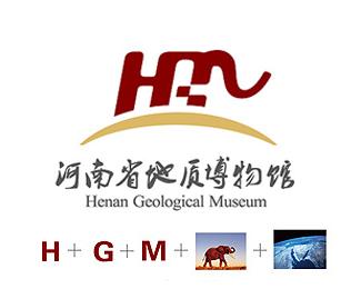 河南省地质博物馆标志设计
