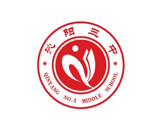 中学校徽logo设计欣赏图片