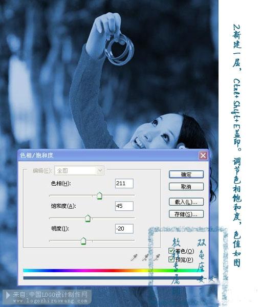 PS教程 蓝色调效果 Photoshop教程 教程提升 中国logo制作网