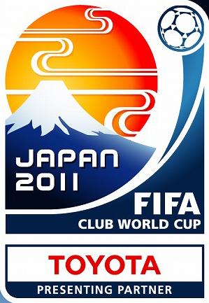 本国际足联世界俱乐部杯2011年会徽图片