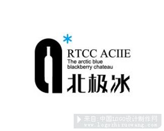 北极冰蓝莓酒logo设计欣赏图片
