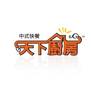 餐饮logo设计logo设计