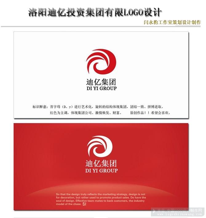 迪亿集团logo标志释义