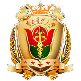 南方医科大学校徽欣赏