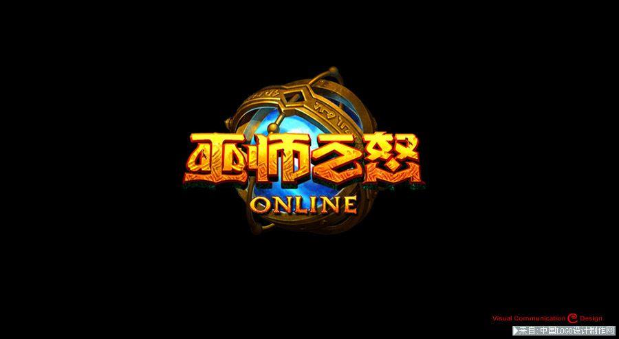 游戏logo:游戏logo设计欣赏-飞机稿