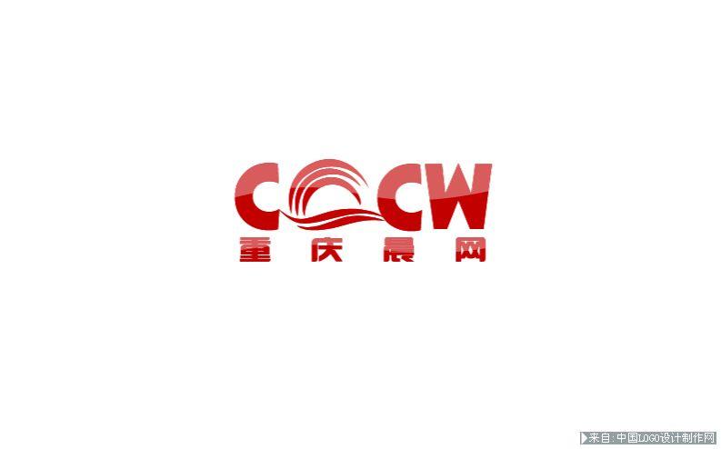重庆晨网logo网站logo设计