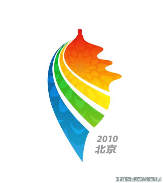 运动logo设计欣赏 北京市第十三届运动会logo 凯旋号