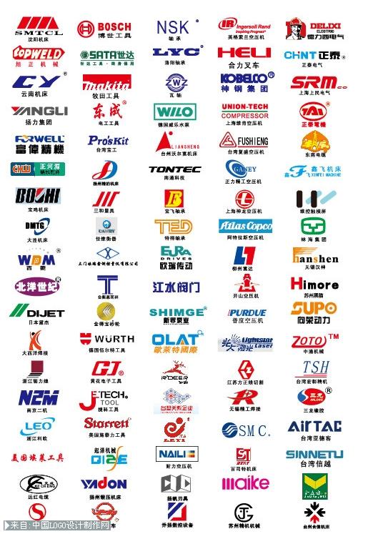 多款企业商标设计素材【ai格式】_logo素材_免费资源
