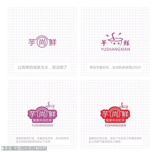 奶茶行业logo设计源文件下载