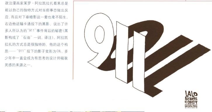 母轮廓d的搀和笔画(说明见l)的复制,变成了k处的小球突起的字母边