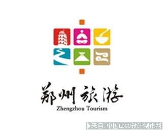 郑州旅游logo设计欣赏