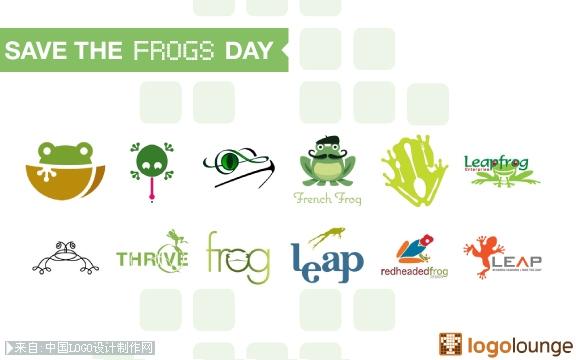 拯救青蛙logo设计欣赏