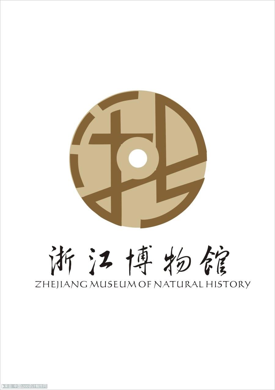 博物馆logo设计欣赏