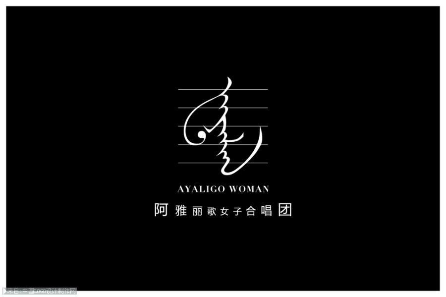 蒙语歌曲曲谱-五线谱上图案是蒙文,读音是阿雅丽歌~优雅的意思,阿雅丽歌是内蒙