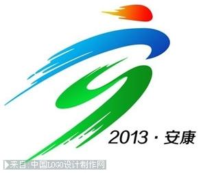 安康市第十五届运动会标志含义标志设计欣赏