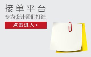 中国logo制作网 LOGO设计 商标设计 公司logo标志设计 免费logo在线