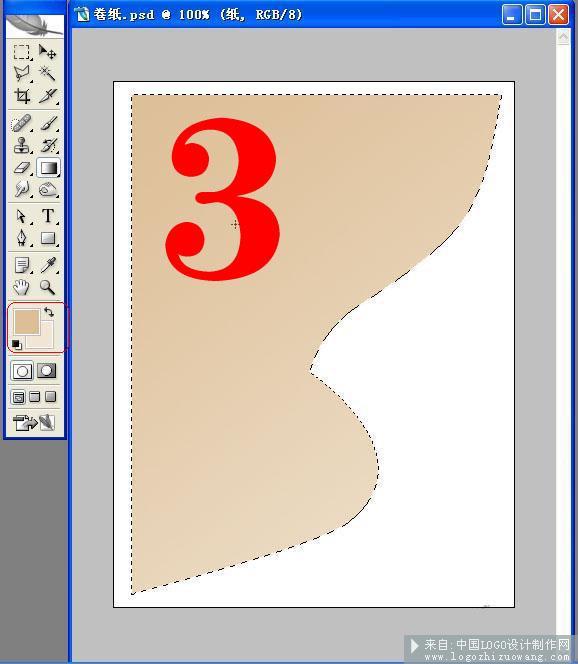 海报字体手绘转换器