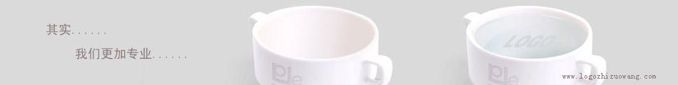 标志设计|商标设计|商标注册|VI设计--水源设计